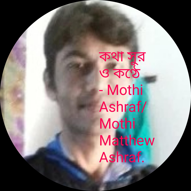 Bridhyo Radhika