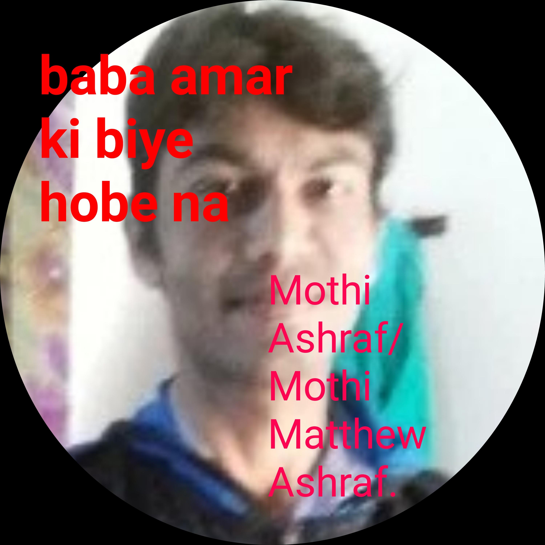 Baba Amar Ki Biye Hobe Na
